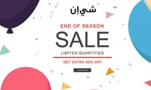 shein-discount-coupon2